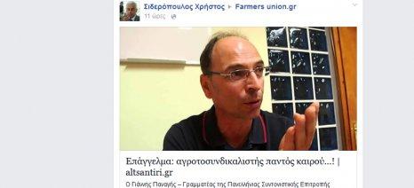 Νέο μέτωπο αντιπαράθεσης στο αγροτοσυνδικαλιστικό αναμένεται να ξεσπάσει μεταξύ Σιδερόπουλου και Παναγή