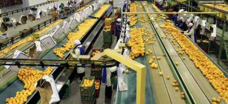 Νέες εντάξεις σε κρατικές ενισχύσεις ανταγωνιστικότητας μικρομεσαίων επιχειρήσεων