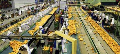 Ενίσχυση επιχειρήσεων με de minimis 500.000 € για τις επιπτώσεις του κορωνοϊού