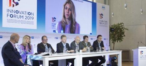 Νέα δίκτυα και καινοτόμες εφαρμογές στην υπηρεσία της κοινωνίας και της οικονομίας