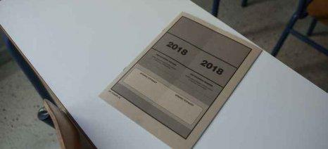 Την Παρασκευή θα ανακοινωθούν οι βαθμολογίες των υποψηφίων των πανελλαδικών