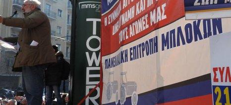 Αποχωρούν από τους δρόμους τα τρακτέρ της Πανελλαδικής Επιτροπής Μπλόκων - νέο ραντεβού στο Κιλελέρ
