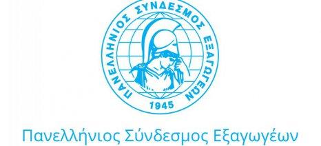 ΠΣΕ: Να εξομάλυνθεί η κατάσταση στην πραγματική οικονομία