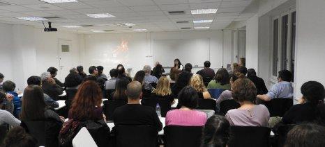 Ερώτηση 44 βουλευτών του ΣΥΡΙΖΑ για το καθεστώς πληρωμής των μεταπτυχιακών και διδακτορικών φοιτητών