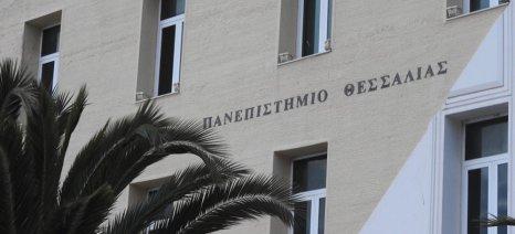 Δαναλάτος και Μαμούρης υποψήφιοι για τη θέση του Πρύτανη στο Πανεπιστήμιο Θεσσαλίας