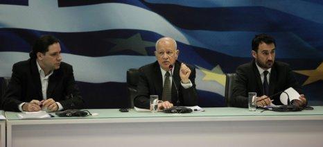 Τέλη Απριλίου η ψήφιση του νόμου για τον εξωδικαστικό μηχανισμό ρύθμισης χρεών - αρχές Ιουλίου η εφαρμογή