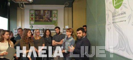 Πρωτότυπη προώθηση για το ελληνικό ελαιόλαδο