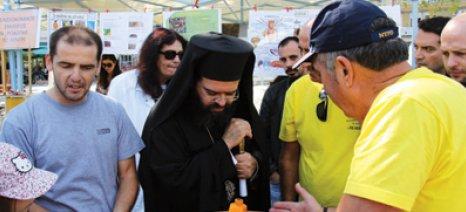 Νέες συλλογικές προσπάθειες στη Ροδόπη για την προώθηση του μελιού
