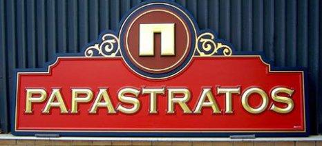 Τα 85 του χρόνια γιόρτασε ο Παπαστράτος, δηλώνοντας ότι στηρίζει σθεναρά τους Έλληνες καπνοκαλλιεργητές