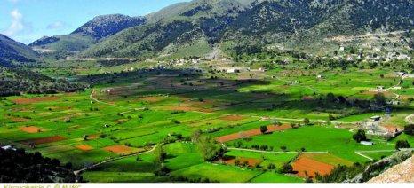 Υπενθύμιση για το 14χίλιαρο σε μικρές γεωργικές εκμεταλλεύσεις