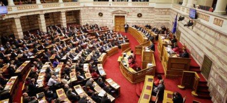 Αλλαγές στις αποδοχές υπουργών και βουλευτών