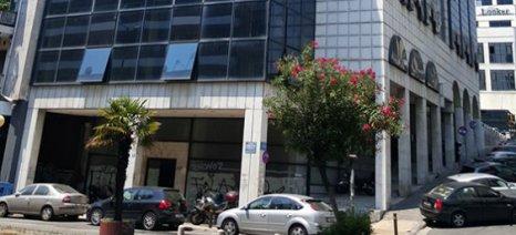 Η νομική απάντηση της ΠΑΣΕΓΕΣ στις αιτιάσεις της Κομισιόν για παράνομες χρηματοδοτήσεις συνεταιρισμών