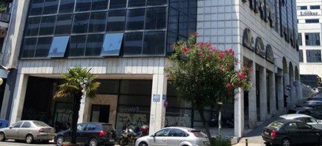 Ομαδικές απολύσεις ανακοίνωσε η ΠΑΣΕΓΕΣ στους εργαζόμενούς της μέχρι το τέλος του μήνα