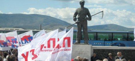 Στην εκδήλωση μνήμης για την εξέγερση των κολίγων του Κιλελέρ καλεί η Πανελλαδική Επιτροπή των Μπλόκων