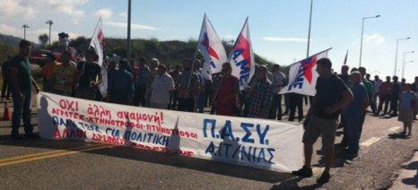 Απέκλεισε την εθνική οδό Αντιρρίου-Ιωαννίνων η ΠΑΣΥ (φωτογραφίες)