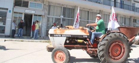Κινητοποίηση έξω από τη ΔΟΥ Άργους σε λίγη ώρα από τον Αγροτοκτηνοτροφικό Σύλλογο Αργολίδας