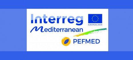 Στο πρόγραμμα PEFMED, για το περιβαλλοντικό αποτύπωμα των τροφίμων, συμμετέχει ο ΣΕΒΤ