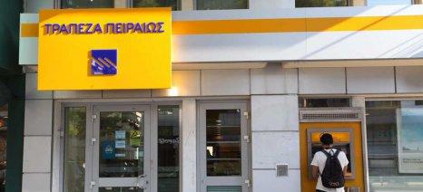 Η Τράπεζα Πειραιώς δεσμεύεται σε κοινή δράση με άλλες τράπεζες για την κλιματική αλλαγή