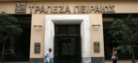 Τράπεζα Πειραιώς: Το 2017 ήταν η χρονιά των ελληνικών ομολόγων, με ρεκόρ αποδόσεων