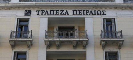 Ολοκλήρωσε τις πληρωμές αγροτικών επιδοτήσεων η Τράπεζα Πειραιώς