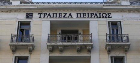 Η Τράπεζα Πειραιώς στηρίζει τη νεοφυή επιχειρηματικότητα στον Αγροτικό Τομέα