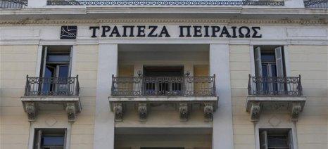 Στήριξη στους πληγέντες αγρότες της 10ης Ιουλίου στην Βόρεια Ελλάδα υπόσχεται η Πειραιώς