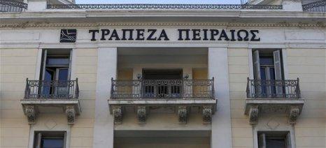 Επιταχύνει την μείωση των κόκκινων δανείων η Πειραιώς