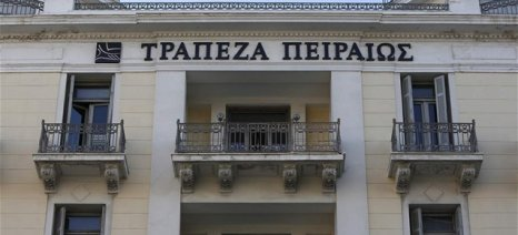 """""""Πράσινο Αποτύπωμα"""" στην διαχείριση περιουσίας, από το Private Banking της Τράπεζας Πειραιώς"""
