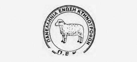Η Πανελλήνια Ένωση Κτηνοτρόφων υποστηρίζει ότι ο Αποστόλου εξυπηρετεί τα συμφέροντα των γαλακτοβιομηχάνων