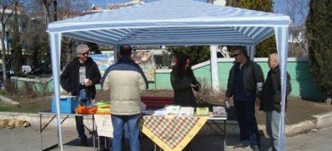 Τη δημιουργία οικογενειακών τραπεζών παραδοσιακών σπόρων προτείνει το «Πελίτι» Κοζάνης