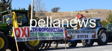 Συνεδριάζουν αύριο στο Αμύνταιο οι αγρότες παρουσία Μπούτα