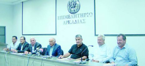 """""""Πελοπόννησος EXPO"""" το Νοέμβριο στην Τρίπολη"""
