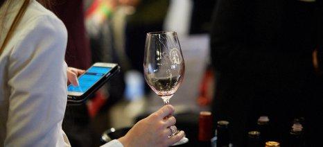 Έρχεται το Peloponnese Wine Festival 2020 στο Ελληνικό Μουσείο Αυτοκινήτου