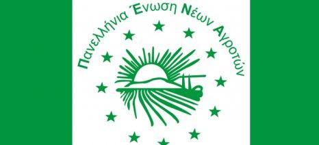 Στα Χανιά από 7 έως 10 Σεπτεμβρίου το 24ο Συνέδριο Νέων Αγροτών