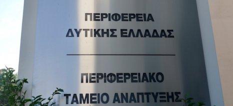 Μέχρι τις 11 Ιανουαρίου οι ενστάσεις για τη «Βιολογική Γεωργία έτους 2013 (πενταετία)» στην Αχαΐα