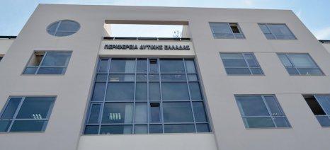 Εκδήλωση της Περιφέρειας Δυτικής Ελλάδας για το Πρόγραμμα Αγροτικής Ανάπτυξης 2014-2020 την Κυριακή