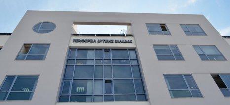 Μέχρι αύριο οι αιτήσεις εκδήλωσης ενδιαφέροντος για την Αγροτοδιατροφική Σύμπραξη Δυτικής Ελλάδας