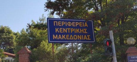 Καθιέρωση της 30ής Οκτωβρίου, επετείου της απελευθέρωσης της Θεσσαλονίκης από τα γερμανικά στρατεύματα