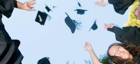 Τελετή αποφοίτησης σπουδαστών του Perrotis College της Αμερικανικής Γεωργικής Σχολής