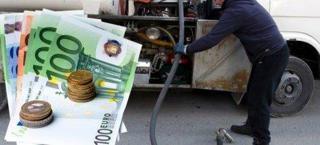 Σημαντικά χαμηλότερη αναμένεται να είναι φέτος η τιμή του πετρελαίου θέρμανσης