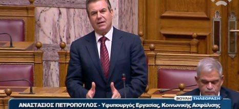 Πετρόπουλος: Θα επιστραφούν οι εισφορές του 2017, στους αγρότες που δικαιούνται σύνταξη εντός του έτους