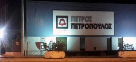 Συνεργασία της Πέτρος Πετρόπουλος με την Kubota για την αντιπροσωπεία στην Ελλάδα