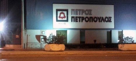 Μεγάλη μείωση των πωλήσεων της Πέτρος Πετρόπουλος, σε συνδυασμό με αυξημένη κερδοφορία το 2017