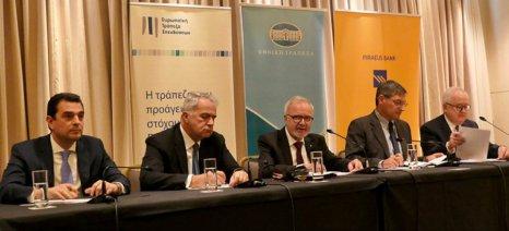 Επενδυτικό αγροτικό πρόγραμμα ύψους 560 εκατ. ευρώ από ΕΤΕπ, Εθνική και Πειραιώς