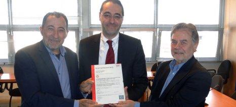 Απονομή πιστοποίησης από την TÜV AUSTRIA HELLAS στον ΟΠΕΚΕΠΕ για το Σύστημα Διαχείρισης Ασφάλειας Πληροφοριών κατά ISO 27001