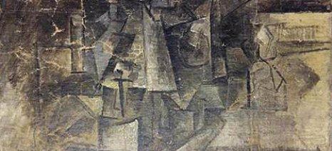 Κλεμμένος πίνακας του Πικάσο βρέθηκε στις ΗΠΑ