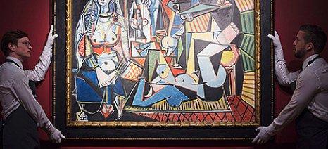 Έργα του Πικάσο και του Τζακομέτι δημοπρατήθηκαν σε τιμές ρεκόρ