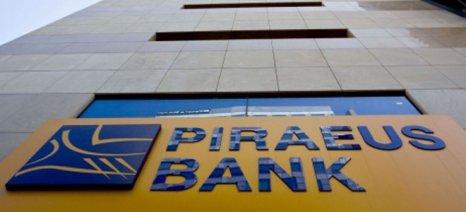 Ανανεώθηκε η σύμβαση μεταξύ Τράπεζας Πειραιώς και ΥΠΑΑΤ για την πληρωμή των ενισχύσεων