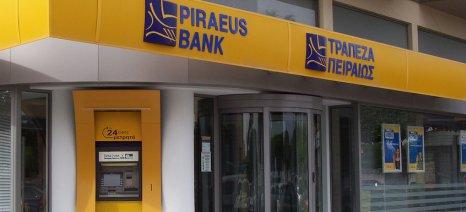 Θέλετε δάνειο από την τράπεζα; Περάστε πρώτα από το γραφείο του βουλευτή