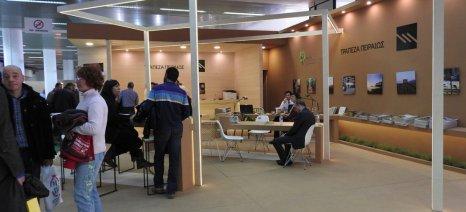 Η Τράπεζα Πειραιώς θα συμμετέχει στην 27η Agrotica